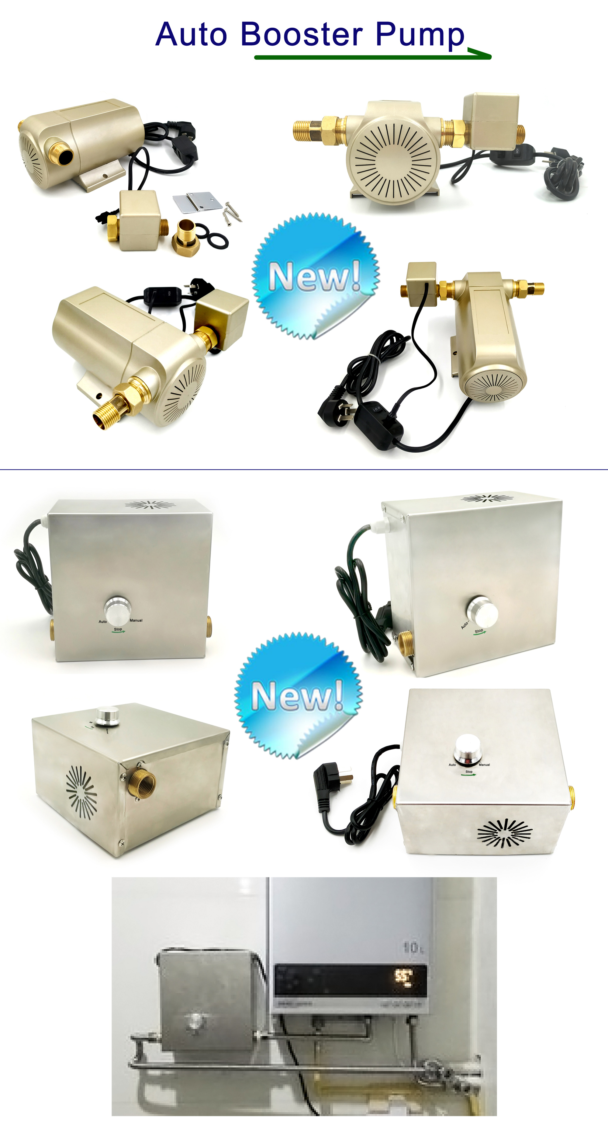New products-Automatic Boosting Pump WG series
